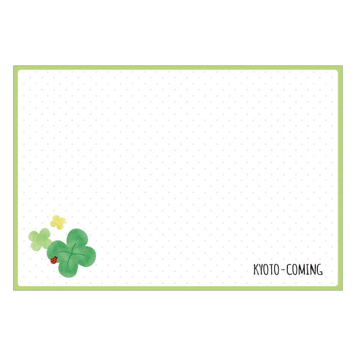 本物 クローバー ロゴ お得 名入れ可 1000枚 業務用ペーパーランチョンマット使い捨て敷紙