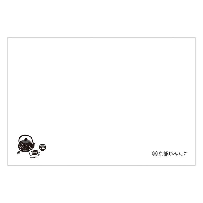 急須(和風)【ロゴ・名入れ可】業務用ペーパーランチョンマット使い捨て敷紙 500枚