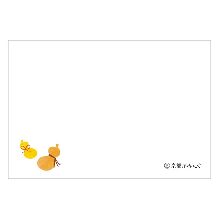 瓢箪(ひょうたん・和風)【ロゴ・名入れ可】業務用ペーパーランチョンマット使い捨て敷紙 300枚