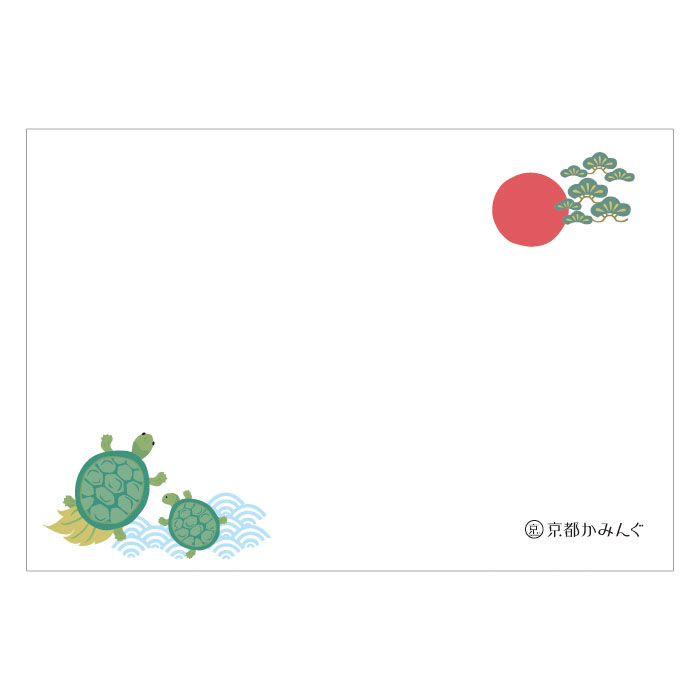 亀(和風)【ロゴ・名入れ可】業務用ペーパーランチョンマット使い捨て敷紙 700枚