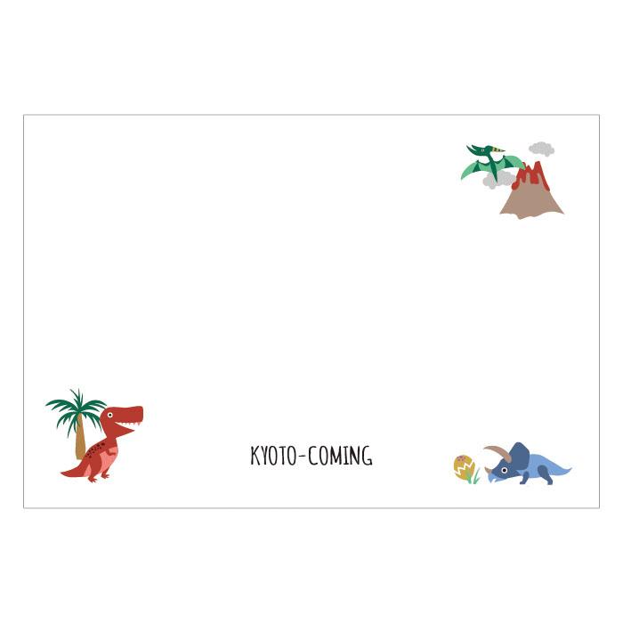 恐竜 ポップ かわいい ロゴ メーカー直売 入荷予定 業務用ペーパーランチョンマット使い捨て敷紙 名入れ可 700枚