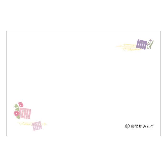 2020モデル 販売実績No.1 源氏香 和風 ロゴ 名入れ可 業務用ペーパーランチョンマット使い捨て敷紙 300枚