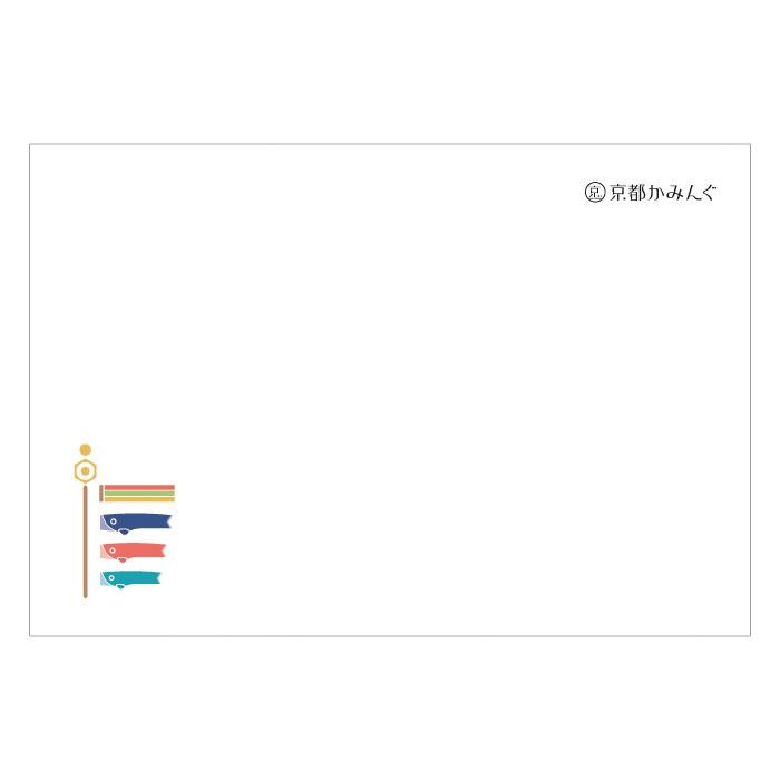 鯉のぼり(こいのぼり・和風)【ロゴ・名入れ可】業務用ペーパーランチョンマット使い捨て敷紙 500枚