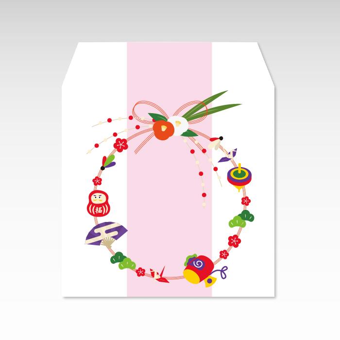 正月飾り 価格 コイン用ポチ袋 小 5枚セット ぽち袋 セットアップ お年玉袋 おしゃれでかわいい多目的祝儀袋
