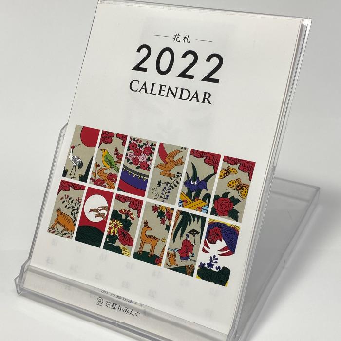 限定特価 2022年 花札 卓上カレンダー白 安心と信頼 限定100個生産 ポストカード付属
