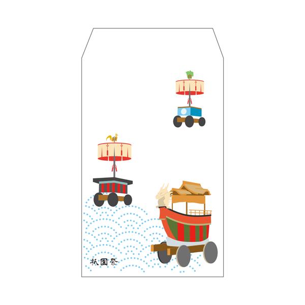 祇園祭 船鉾 ポチ袋 売り出し お得なキャンペーンを実施中 中 おしゃれでかわいい多目的祝儀袋 ぽち袋 お年玉袋 5枚セット