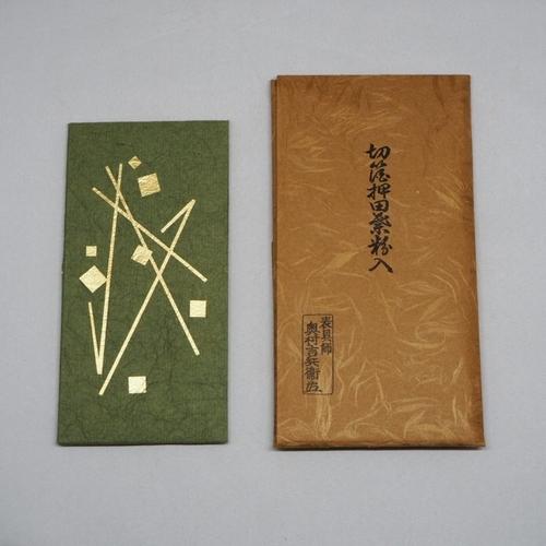 切箔 田葉粉(たばこ)入 (莨タトウ) 花色