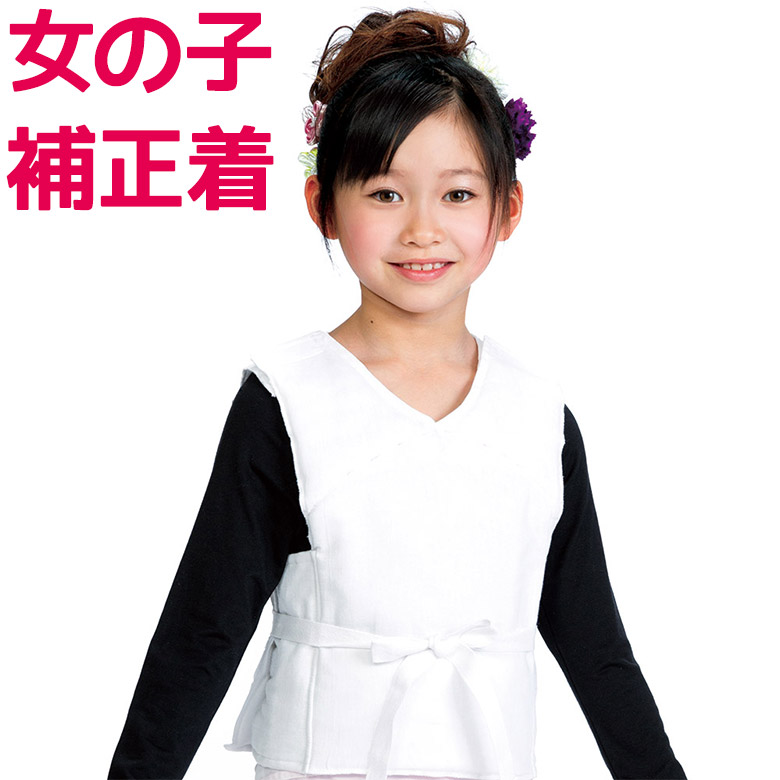 Revision best 7 years old in Japanese dress is easy