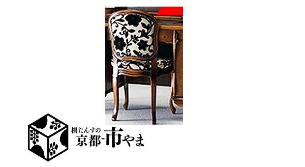Continue カンティーニュシリーズ チェア アンティーク色 開梱設置無料!! 松永工房 E-02【送料無料】 【smtb-k】 【家具】【京都-市やま家具】