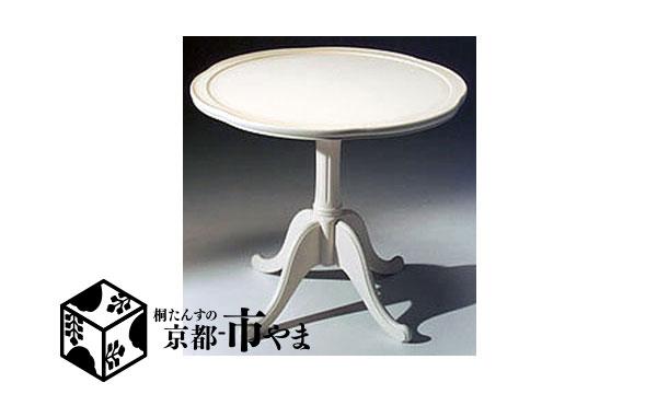 Continue カンティーニュシリーズ ティーテーブル ホワイト色 開梱設置無料!! 松永工房 E-01【送料無料】 【smtb-k】 【家具】【京都-市やま家具】