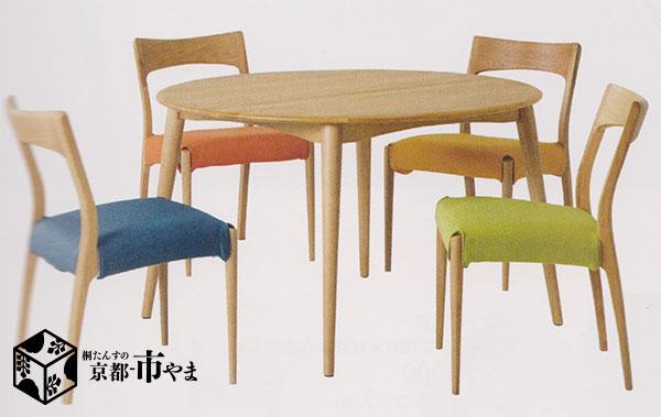 NEWクローバー 円形ダイニングセット テーブル 4色から選べるチェア4脚 天然木 北欧風家具 F★★★★ シックハウス対応【送料無料】 【smtb-k】 【ky】 【家具】【京都-市やま家具】