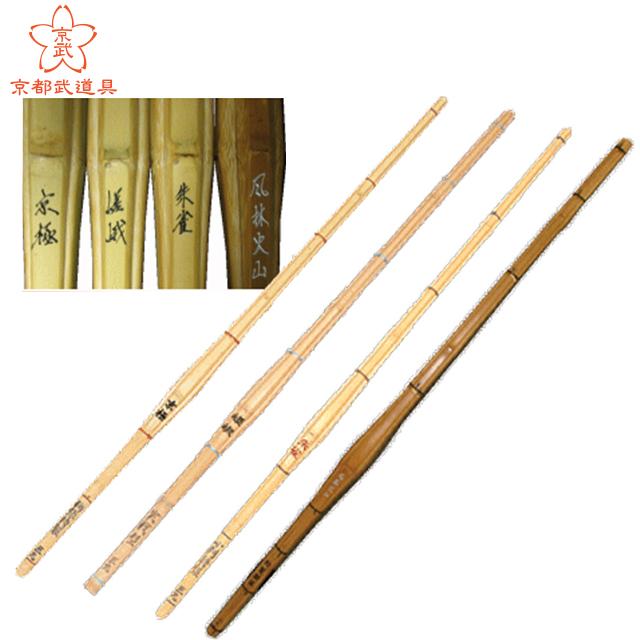 人気の各型竹刀37(中学生)用 4本セット 【剣道具・剣道竹刀・セット】