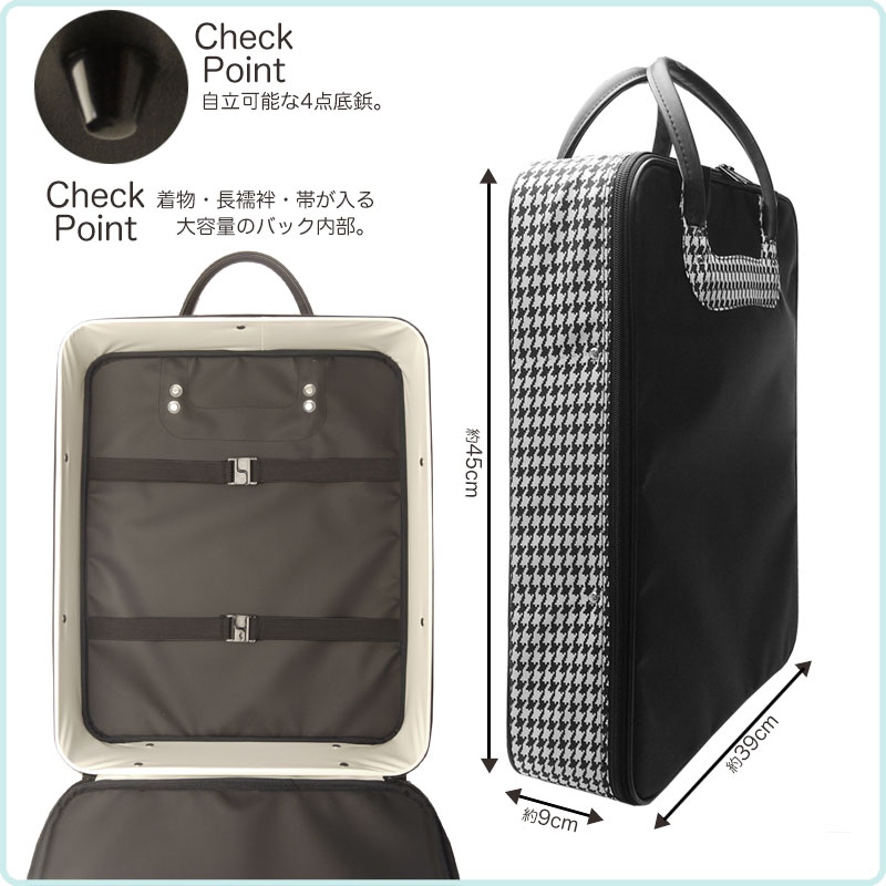It is most suitable for a new work, a kimono bag, four types, a dressing classroom, a lesson to be able to choose for 2,013 years