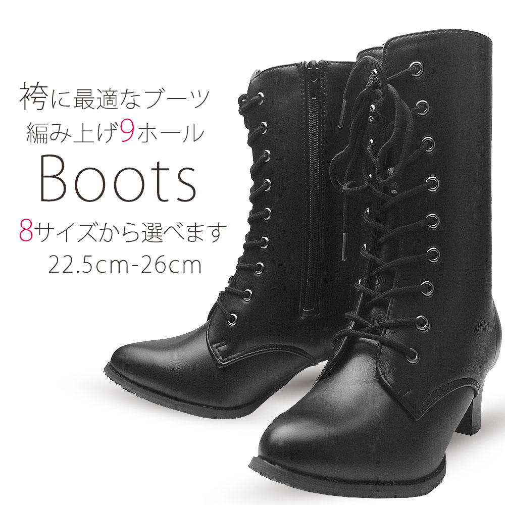 Graduation ceremony for boots-choice of 8 sizes, solid black, thick bottom and heel [22.5 cm, 23 cm, 23.5 cm, 24 cm, 24.5 cm, 25 cm, 25.5 cm, 26 cm, S, M, L, LLXL, 3 L] review!