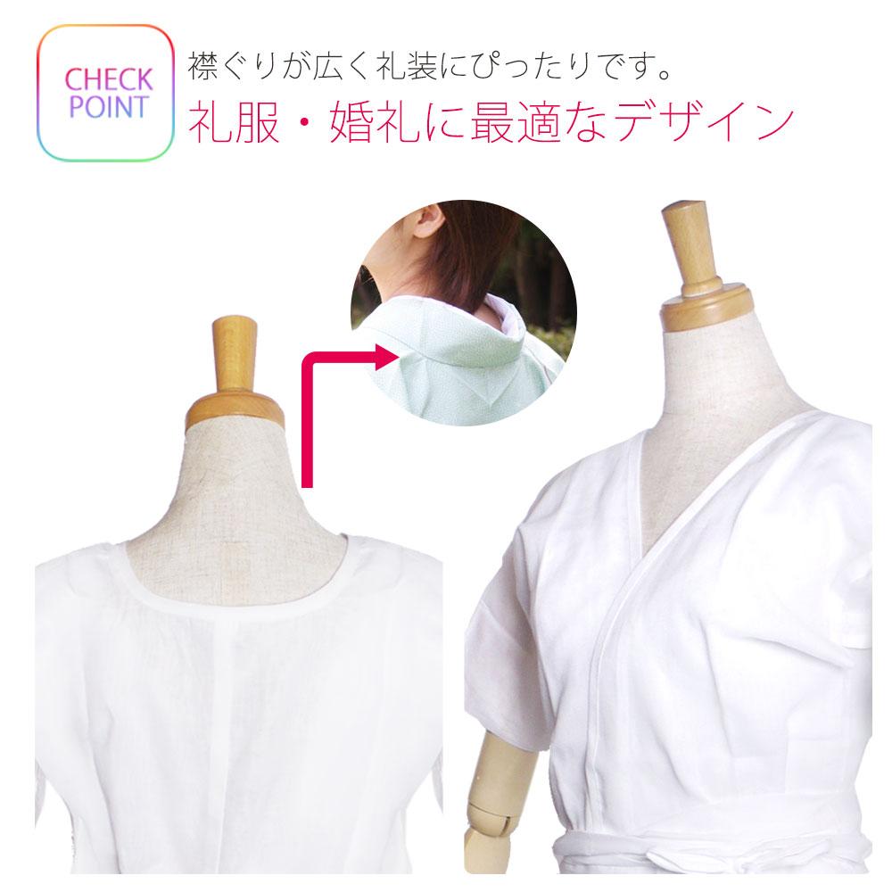 화장내의 3점 세트 예장용 혼례용 옷깃 꾸물거려 넓은 선택할 수 있는 M/L/LL 3 사이즈화장속옷