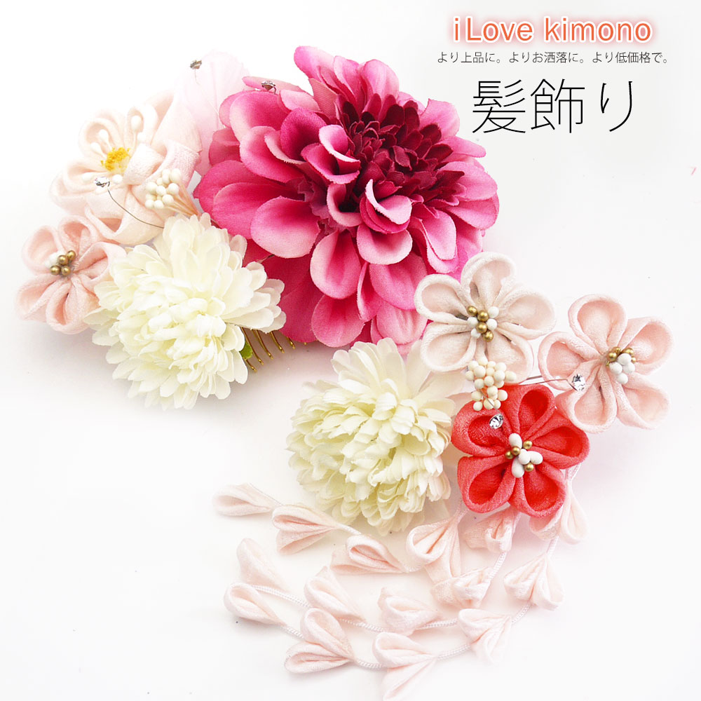 4d96b04c6 It is the hair ornament which is the high quality of the flower bookmark  brand. The flower of the snacks part is made in Japan and is elaborated  carefully ...