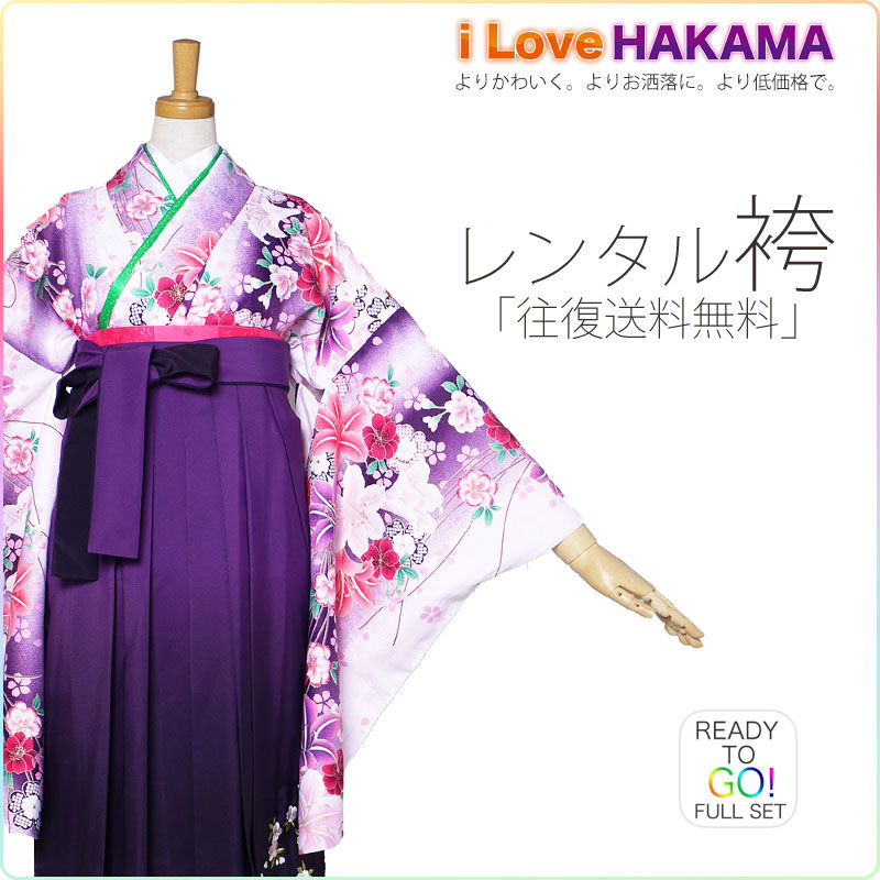 how to wear kimono and hakama