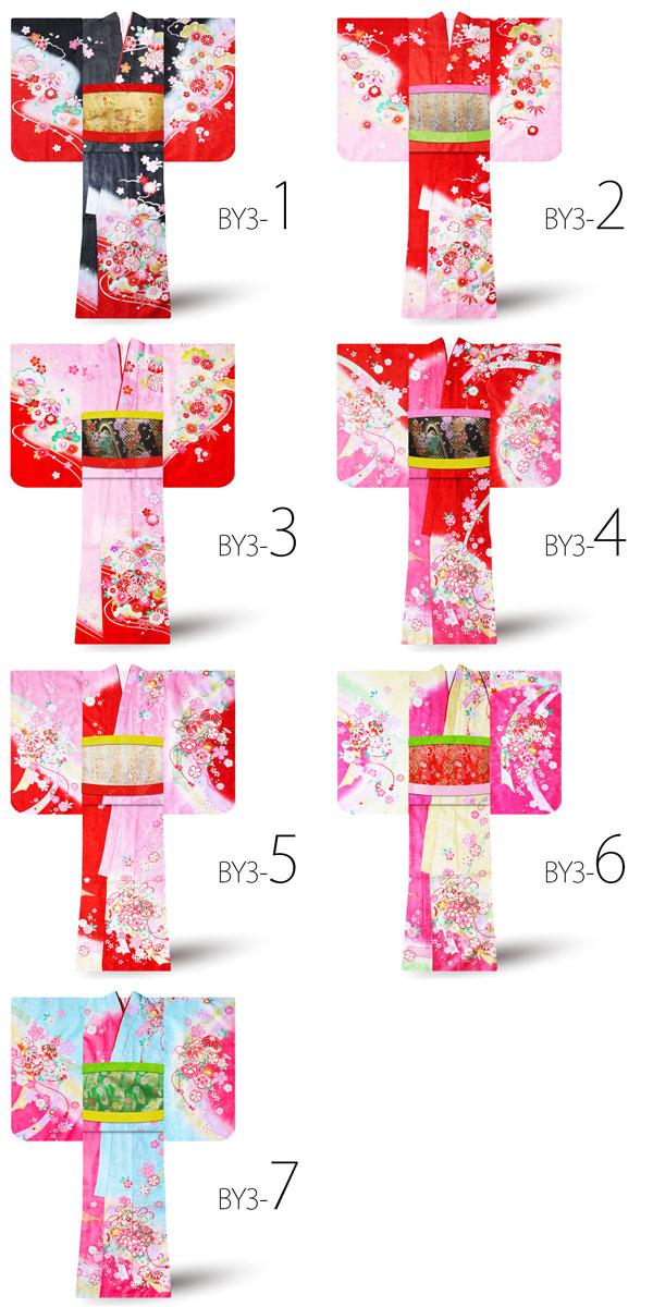 2013 년가을 겨울 신작 요 금 (絵羽) 15 점 풀 세트/선택할 수 있는 6 색 컬러 발리 ㆍ 7 세 여 아 용 기모노 세트 복 주머니