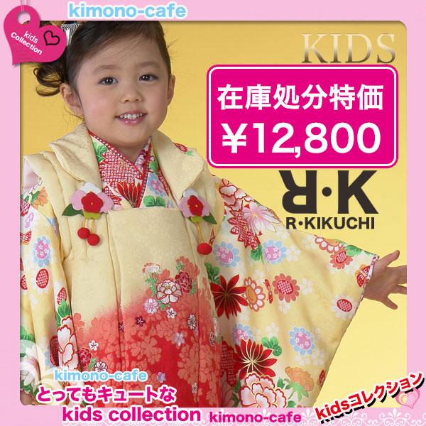 【スーパーSALE】【在庫限り】【有名ブランド [Ryoko Kikuchi] 】ブランド被布コートセット【10点セット】【七五三・女児着物・ひな祭り】【No.4】