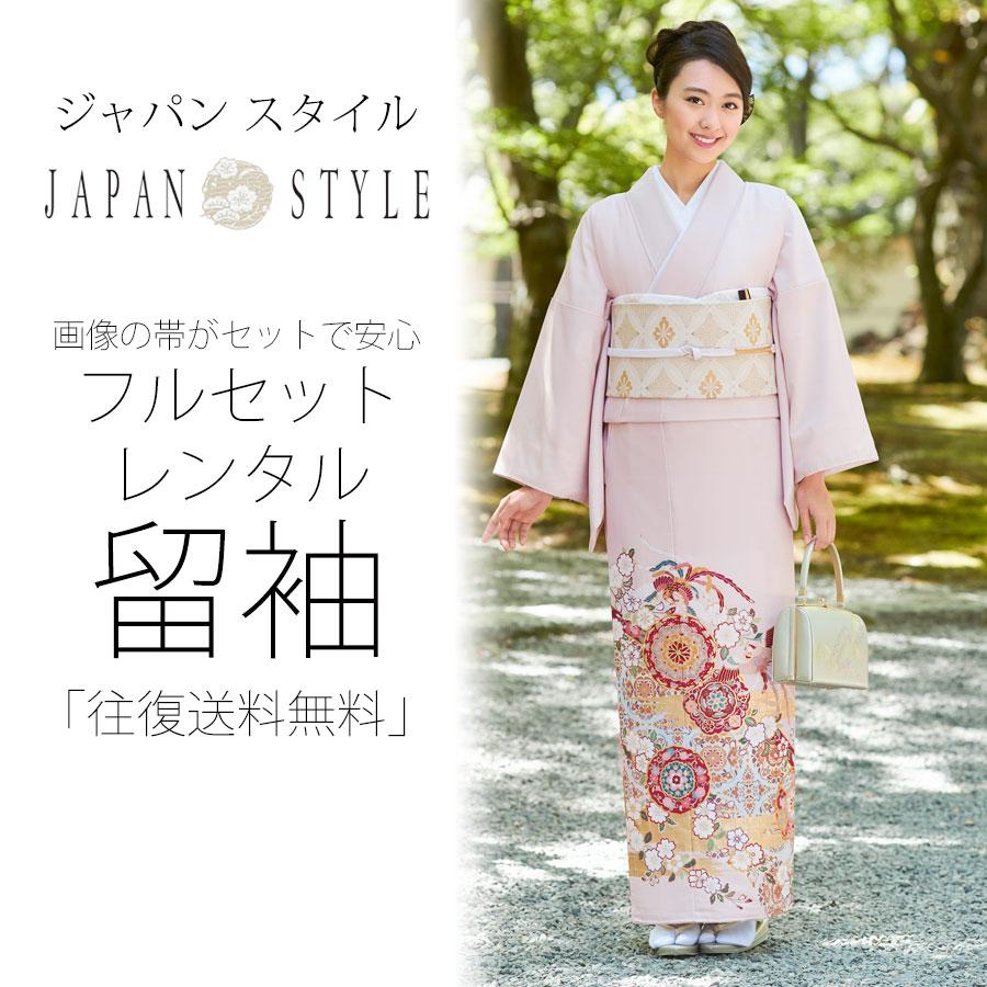 【スーパーSALE】JAPAN STYLE ジャパンスタイル 【レンタル】【留袖】20点フルセット!結婚式に最適 コーディネート済 セット帯で安心です。【往復送料無料】【留袖・貸衣装】【最安値に挑戦】色留袖 薄ピンク 鳳凰