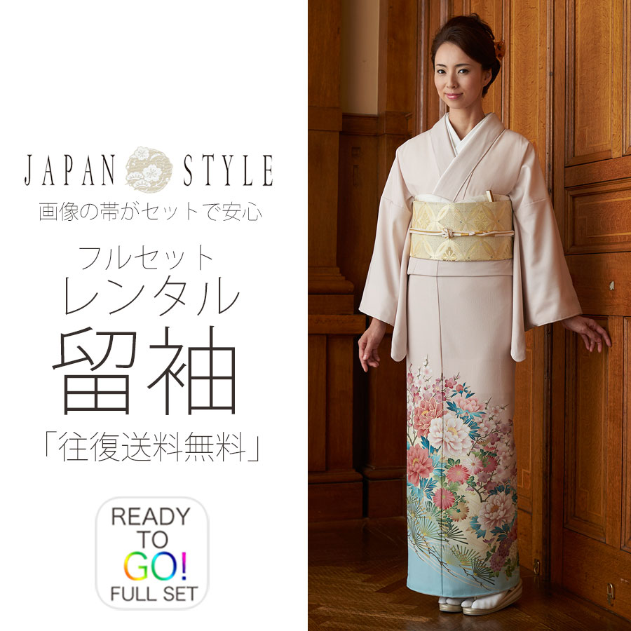 20 points of JAPAN STYLE Japan-style full set! It has been coordinated ideally by a wedding ceremony and is reliable with an obi. Colored formal kimono 53 paulownia