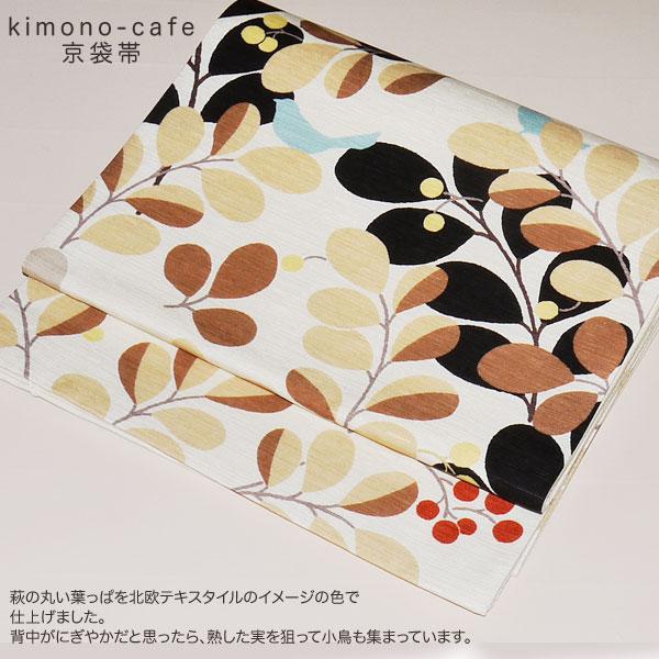 とってもおしゃれな京袋帯♪【萩に小鳥】【最安値に挑戦】