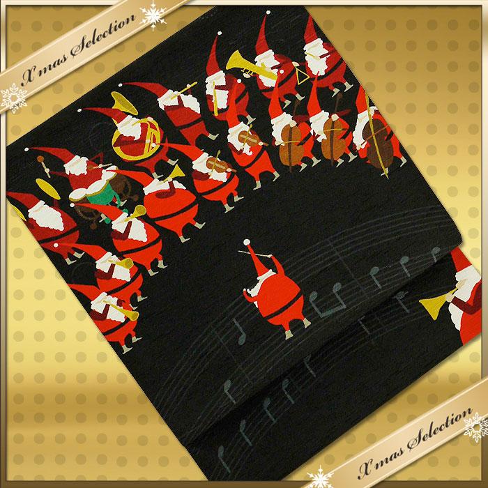 【在庫限り即納可!】とってもおしゃれな京袋帯♪【サンタオーケストラ】【クリスマス・コレクション】【最安値に挑戦】