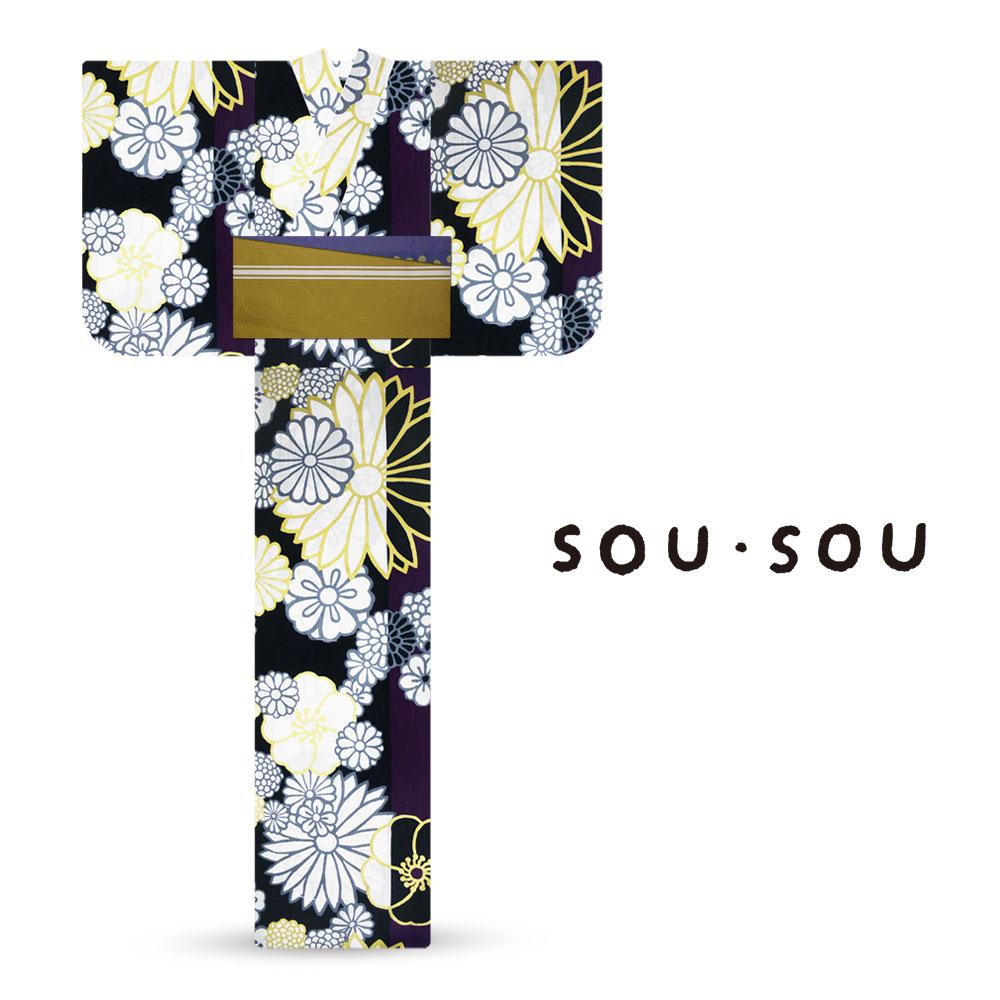 「SOU・SOU」ブランド レディース 浴衣  オプション多数 花火大会 夕涼み会 夏祭り 【金襴緞子/ゆうび】【6S-4】