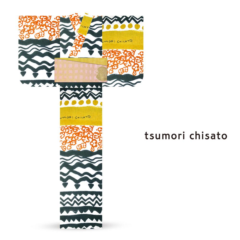 「tsumori chisato/ツモリチサト」ブランド レディース 浴衣  オプション多数 花火大会 夕涼み会 夏祭り【波 濃緑 黄】【6t-31】
