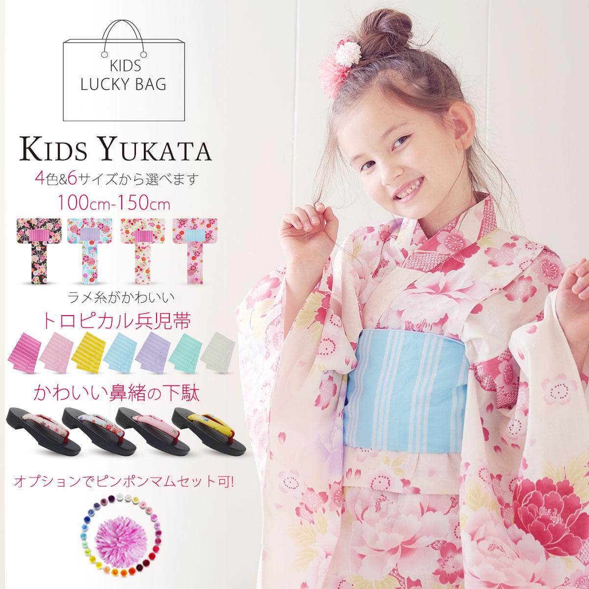 6c1edb554554d 楽天市場 「京都きものcafe kids」子供浴衣3点セット 4色 6サイズ 完全 ...