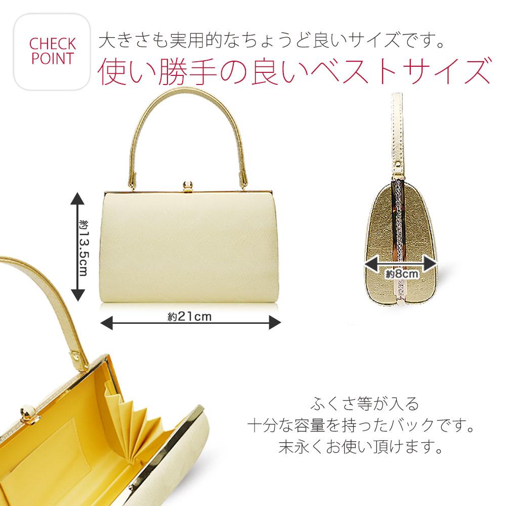 kyotokimonocafe rakuten global market 2 sizes to choose from made
