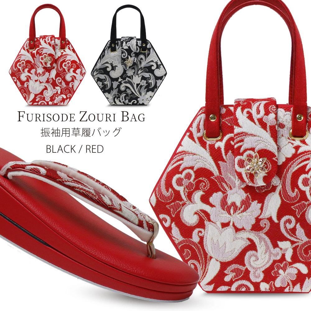 振袖用 世美庵 華三彩 高級 草履バッグ セット 選べる 2色 赤 黒 RED BLACK【フリーサイズ】【成人式 前撮り 結婚式 結納 卒業式 入学式】