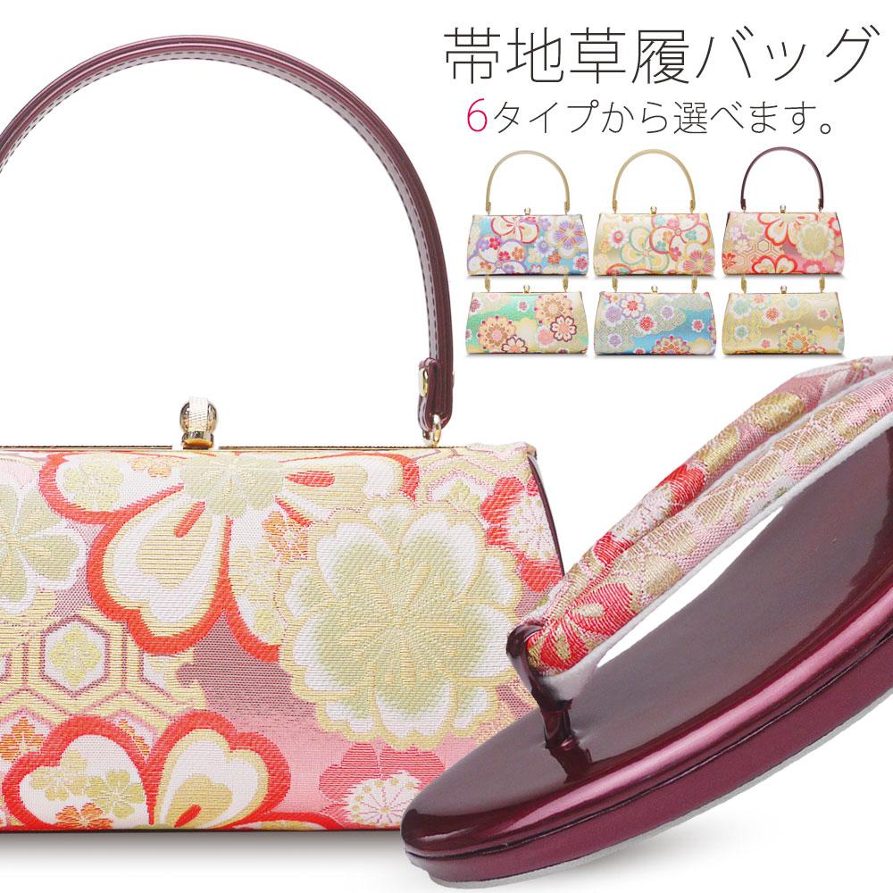 【和装】1万円で買える!草履バッグセットのおすすめを教えてください