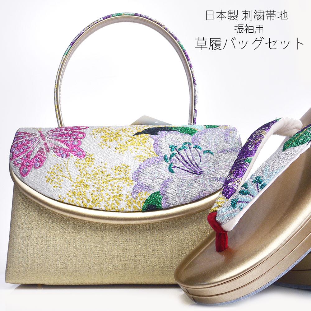 库存限度!日本制造高级刺绣带地草屐包安排长袖和服访问者