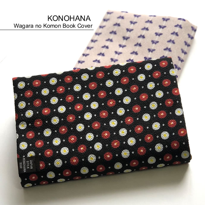 The Kyoto Souvenir Present Birthday Mother Gift Popularity
