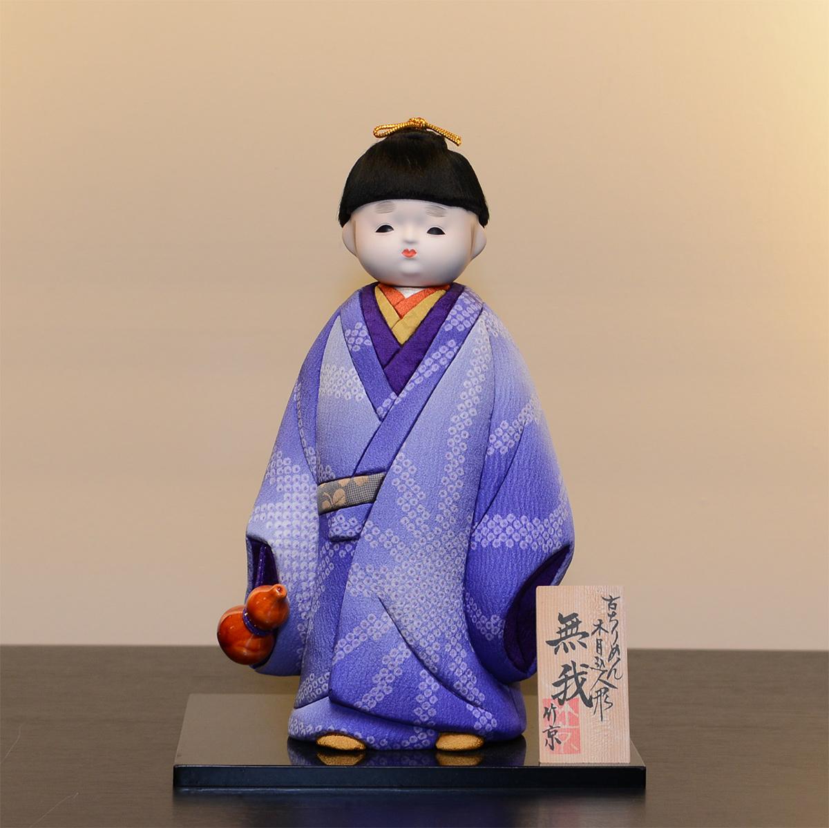 無我・木目込み人形【京都くろちく和雑貨】木目込人形【楽ギフ_のし】