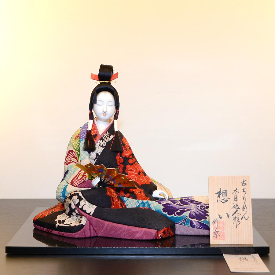想い・木目込み人形【京都くろちく和雑貨】木目込人形【楽ギフ_のし】