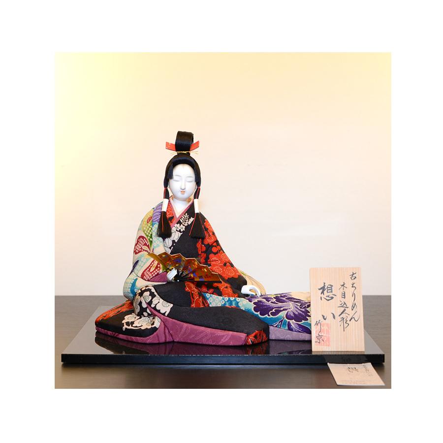想い 木目込み人形 京都くろちく和雑貨 木目込人形 高級な 日時指定 楽ギフ_のし