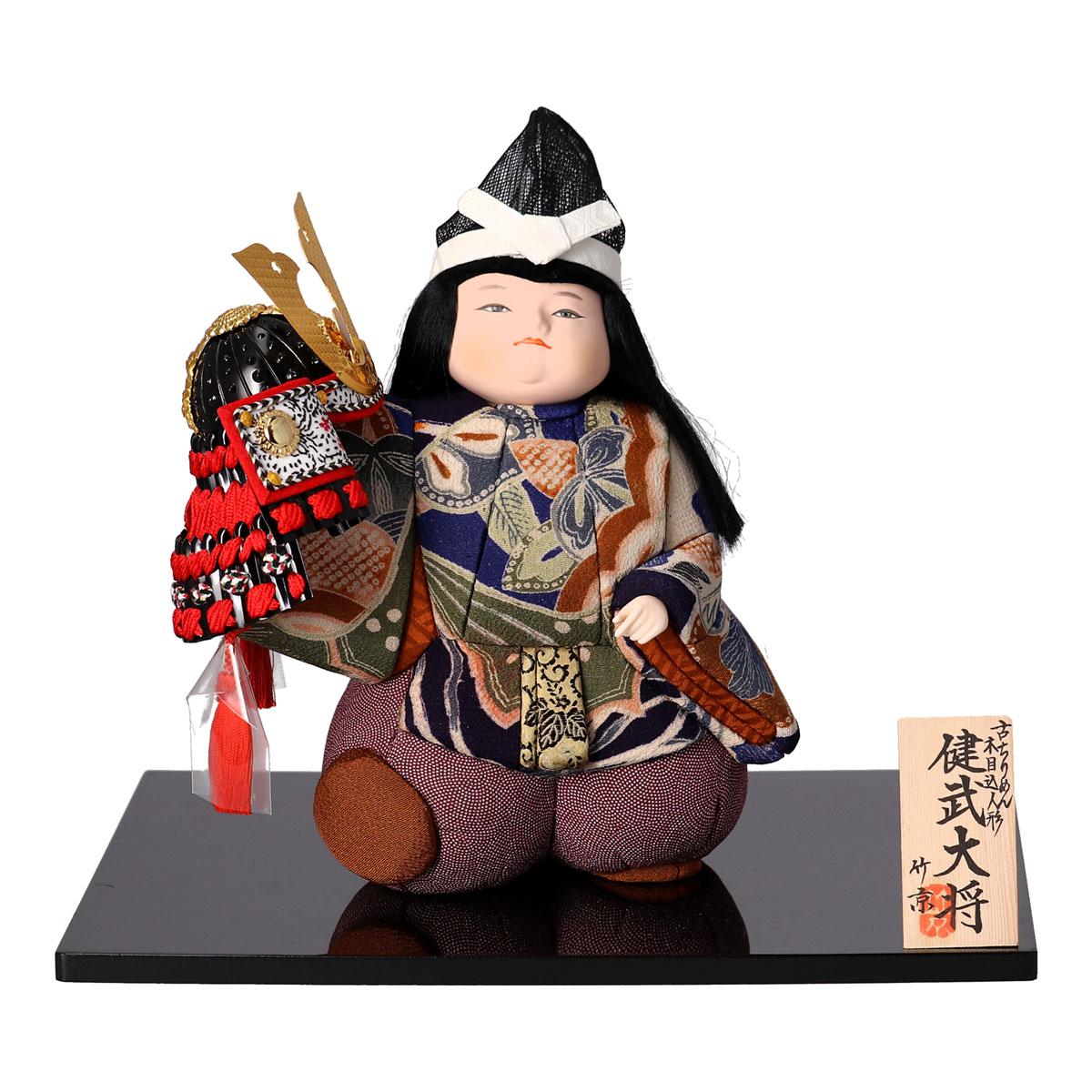 セール 特集 健武大将 オンラインショップ 木目込み五月人形 京都くろちく 楽ギフ_のし