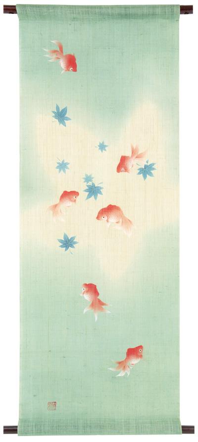 麻タペストリー120・ぼかし楓に金魚・京都くろちく オリジナル【楽ギフ_のし】