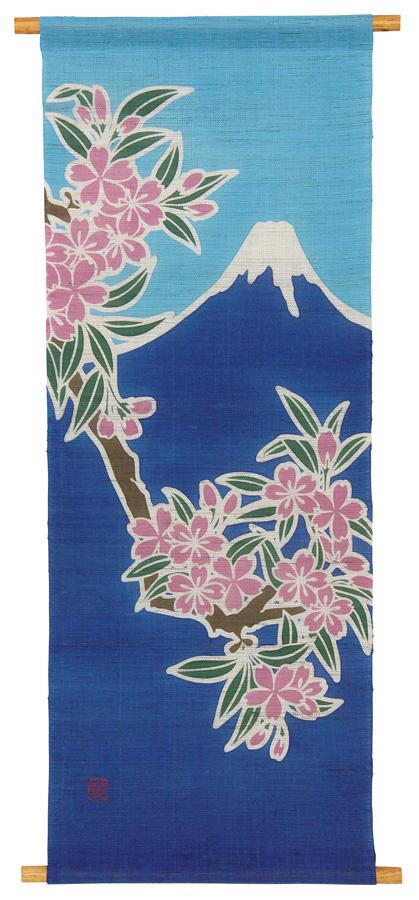 筒描タペストリー120・富士に桜一枝・京都くろちく オリジナル【楽ギフ_のし】