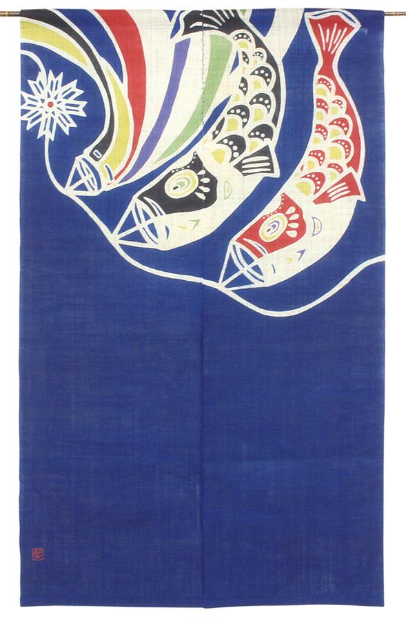 筒描のれん150・翔勇鯉幟【京都くろちく和雑貨】暖簾【楽ギフ_のし】