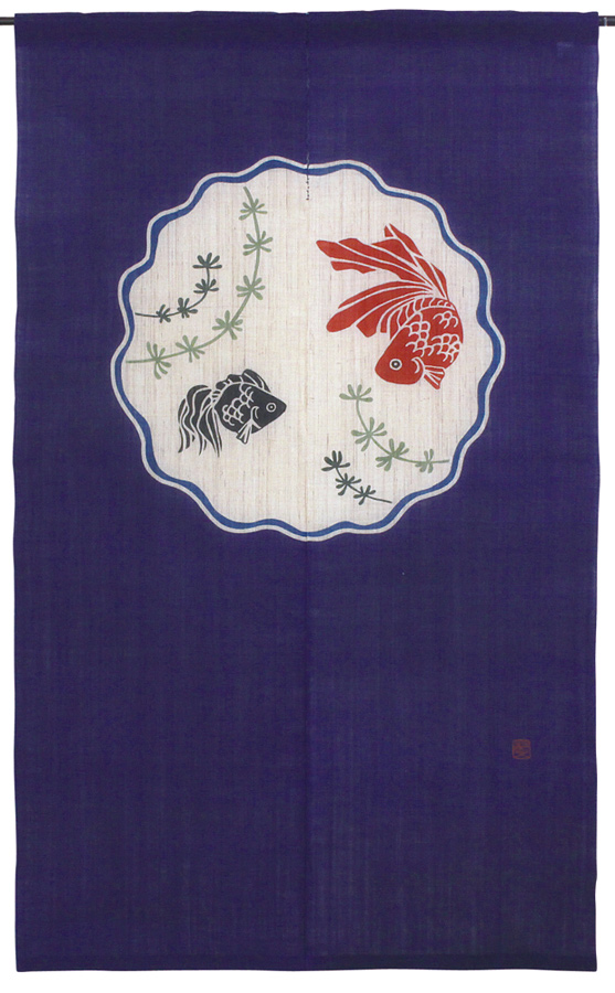 筒描のれん150・納涼金魚鉢京都くろちく・本店 公式ショップ・暖簾【楽ギフ_のし】