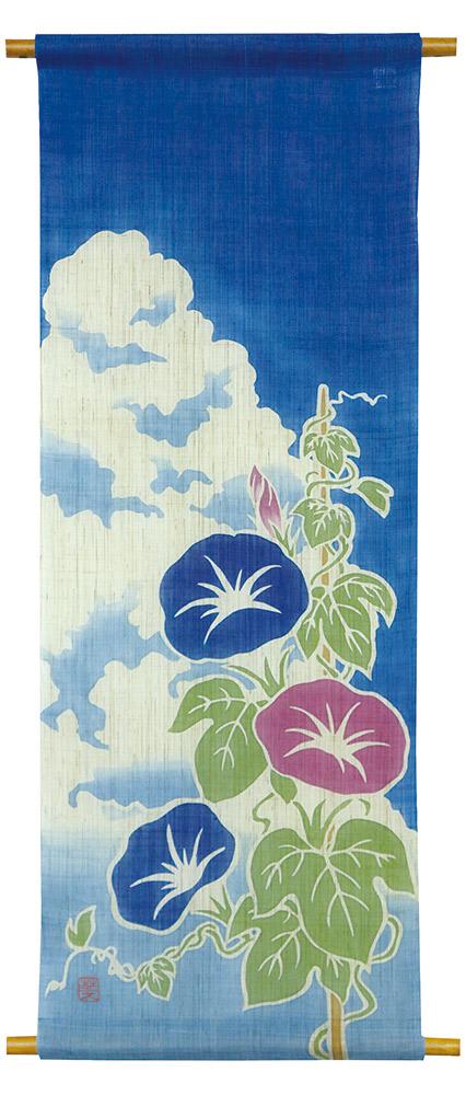 筒描タペストリー120・入道雲に朝顔・京都くろちく・本店 公式ショップ【楽ギフ_のし】