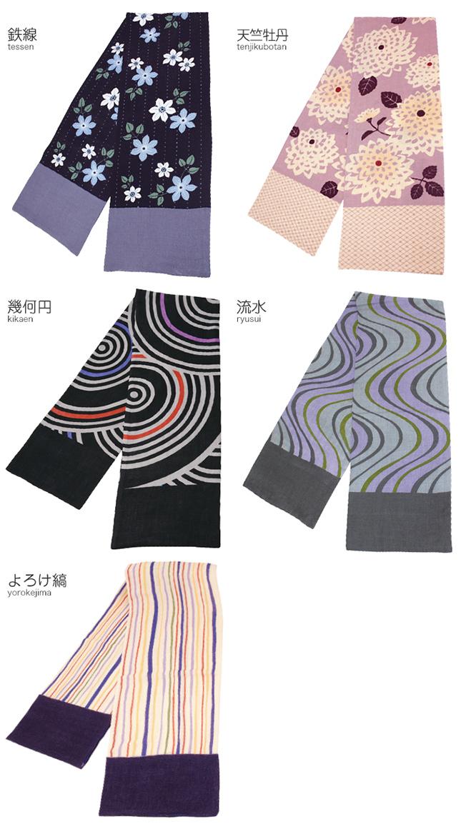 在京都从 kurochiku 奥克兰,纱布围巾东京螺杆原始日货,日本模式纱布围巾