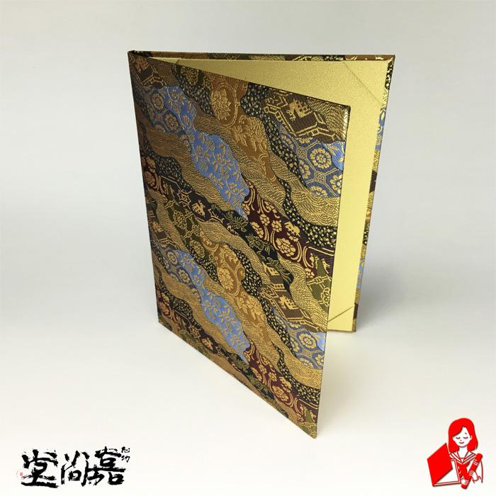 A4 西陣織 金襴 福寿翔雲 1枚収納用 証書ホルダー 賞状ファイル 結婚証明書入れ
