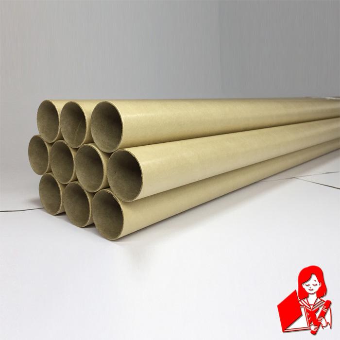 生地の保管用、紙筒 10本セット 10本×@144円 生地保管用紙筒 内径38mm×1200mm 紙芯 丸筒 紙管