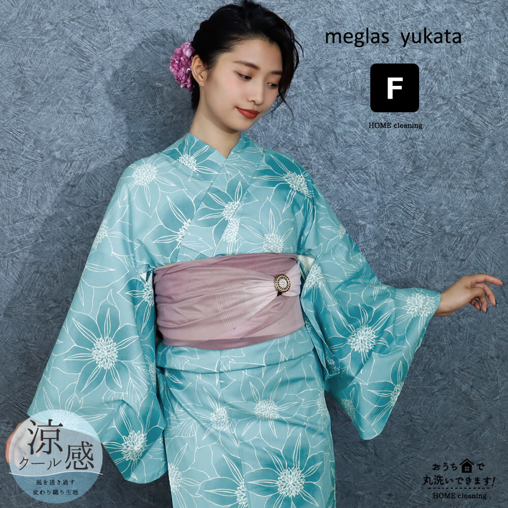 女性浴衣 レディース浴衣 浴衣 単品 激安 激安特価 送料無料 浴衣単品 日本最大級の品揃え レトロ 仕立て上がり フリー 青 グリーン ブルー 女性用 送料無料