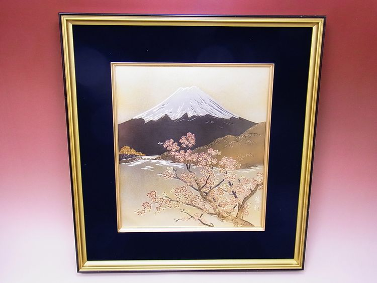 【日本のおみやげ】◆彫金額縁【富士山に桜】【受注生産品となります】