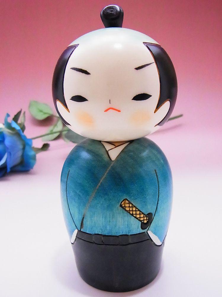 【 こけし 】【日本のおみやげ】◆卯三郎こけし【サムライ】